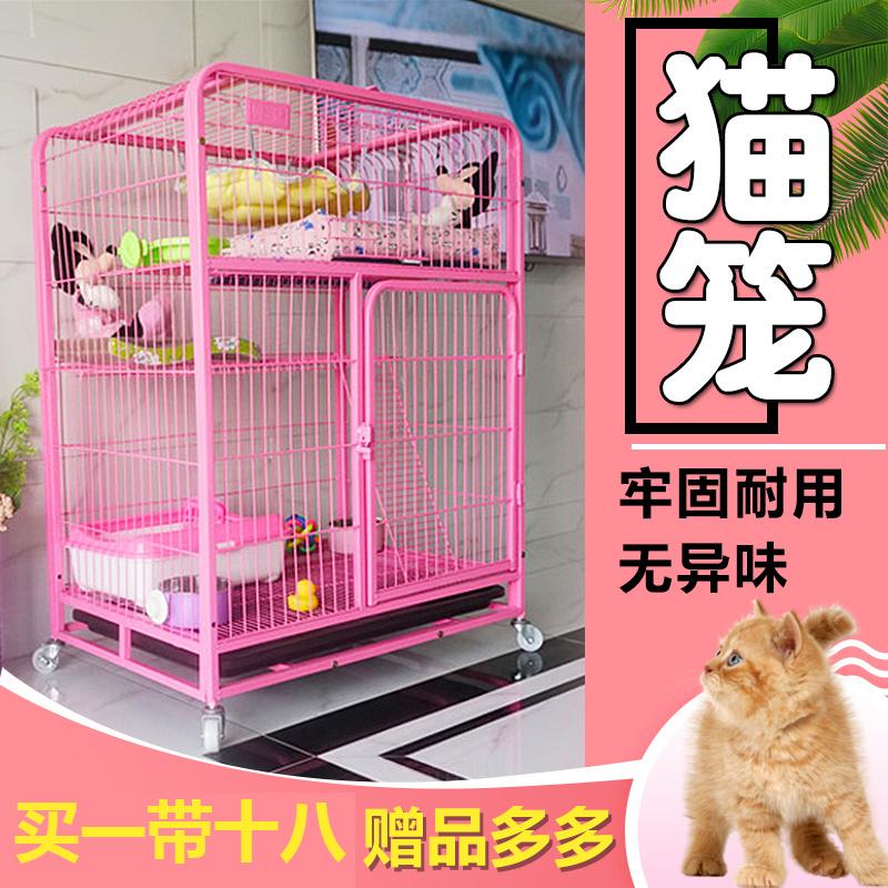 家用三层猫舍双层猫笼子大型加粗方管猫别墅室内二三层小型猫窝