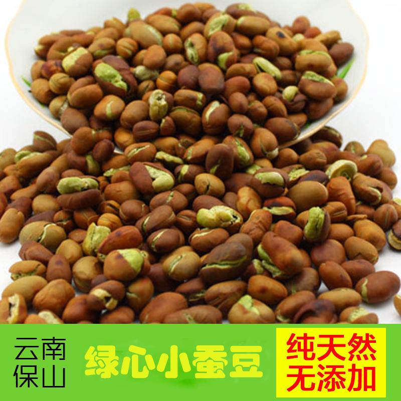 云南 特产 零食 保山 绿豆 炒货 蚕豆 原味