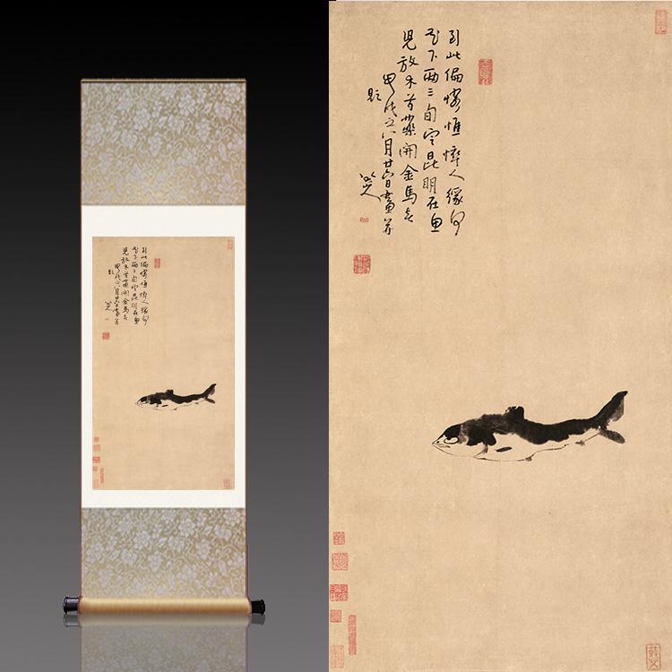 八大山人字画鱼图丝绸画卷轴画新中式挂画仿古画可定制已装裱国画