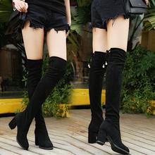 过膝长靴靴子女202po7冬季新款ma长筒靴鞋子靴鞋鞋靴