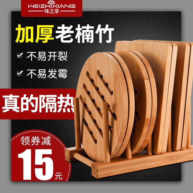 碗垫隔热垫餐桌垫耐热餐垫竹子锅垫盘子家用菜垫子防烫餐盘垫杯垫