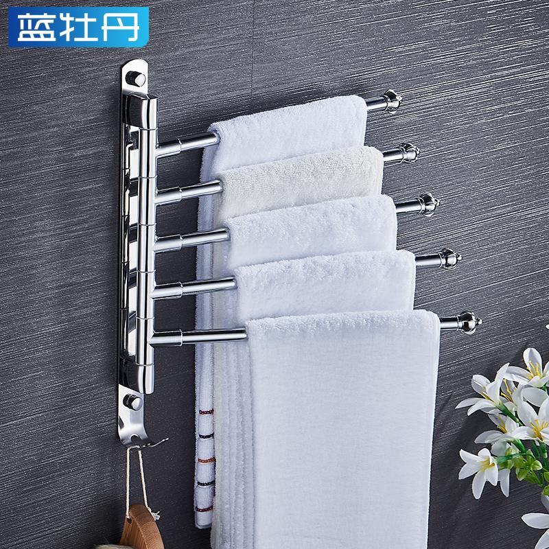 毛巾架免打孔304不锈钢卫生间置物架浴室旋转折叠活动毛巾杆多杆