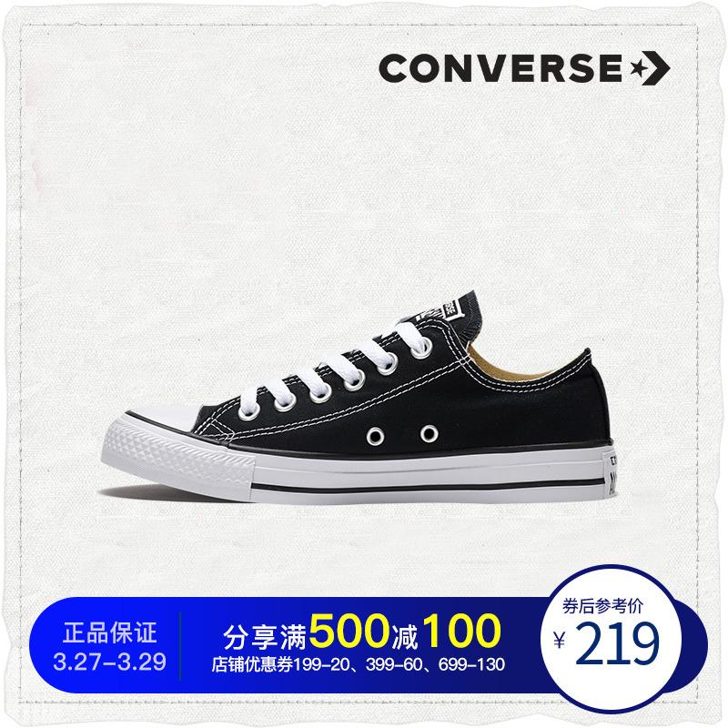 Converse匡威童鞋2020冬季新品男童女童小白鞋儿童低帮经典帆布鞋