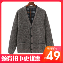 男中老年V领加绒加vi6羊毛开衫ay保暖上衣中年的毛衣外套