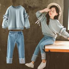 女童春秋装套装at4021韩75大童女孩袖子花边卫衣牛仔裤两件套