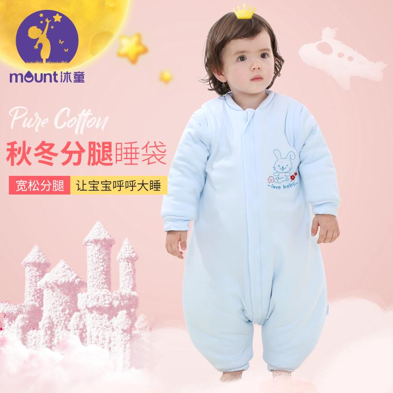 婴儿睡袋儿童春秋冬季分腿宝宝中大童秋冬款加厚幼儿小孩防踢被