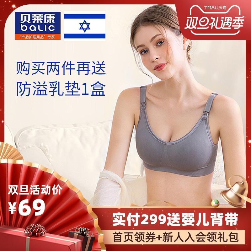 哺乳内衣喂奶防下垂聚拢有型孕妇文胸胸罩无钢圈怀孕期薄款舒适