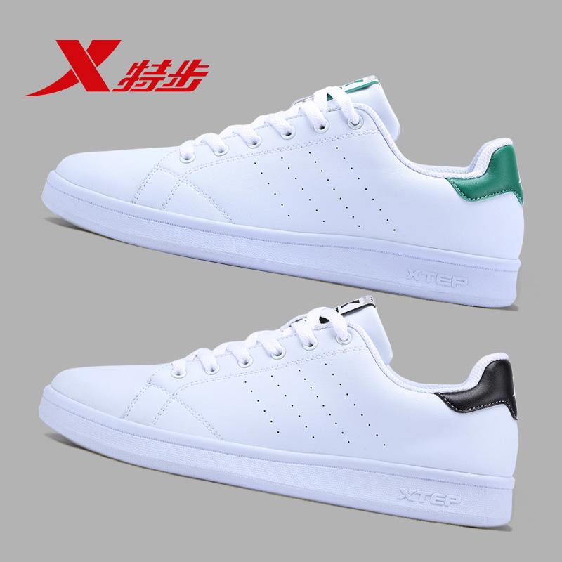 特步板鞋男休闲鞋男鞋2020夏季新款韩版潮流小白鞋女鞋男士运动鞋