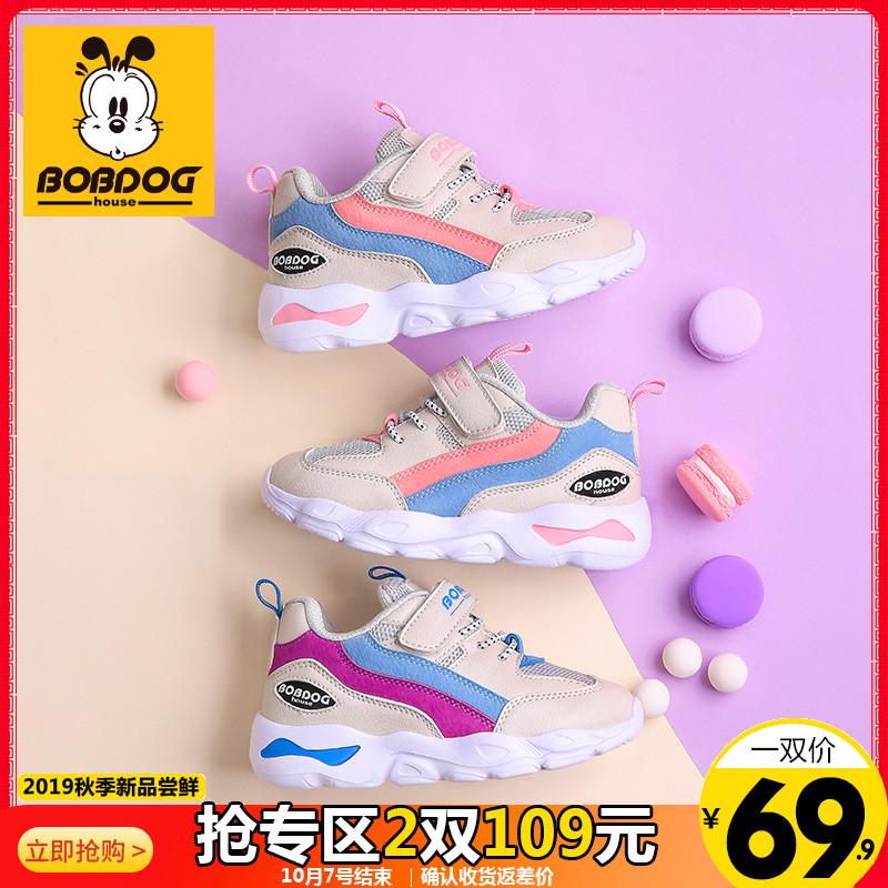 巴布豆house女童鞋子2019新款秋款时尚儿童运动鞋韩版男童老爹鞋