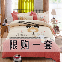 卡通纯棉四件套全he51.5mai床单双的床上用品被套学生宿舍三件套