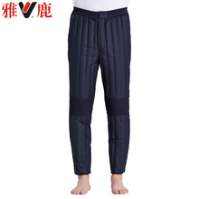 Yalu middle aged and old people's down pants men's inner liner warm winter white duck down thickened high waist with father's cotton pants inside