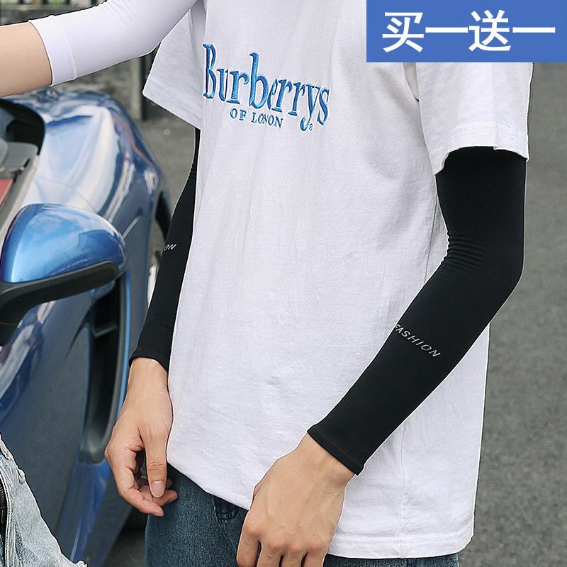 夏季冰丝袖套防晒男女手套冰袖防紫外线冰爽臂套长款开车套袖护臂