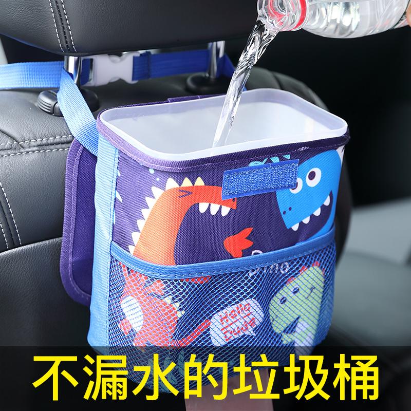 车载垃圾桶汽车内车上用品多功能置物箱收纳桶创意卡通挂式垃圾袋