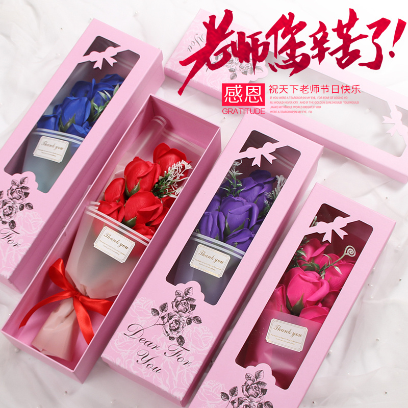 单支香皂花束礼盒创意手工diy网红生日结婚伴手礼实用礼物小礼品