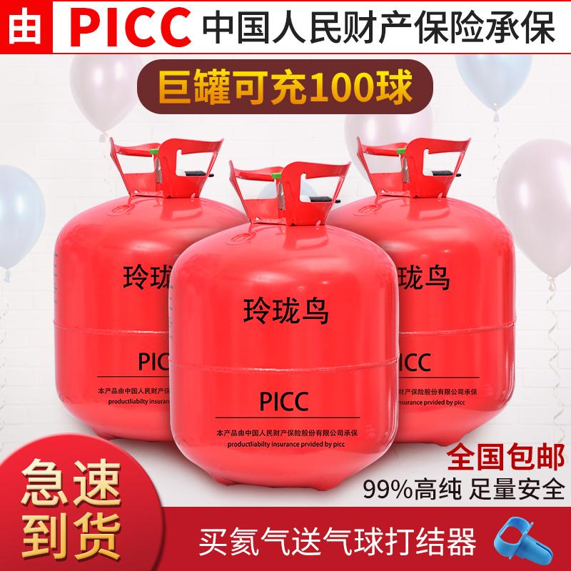 氦气罐打气筒气球飘空家用充气机小瓶100球开业生日布置婚庆装饰5