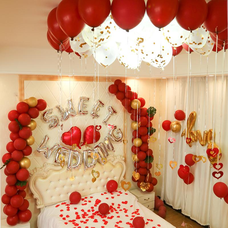 网红婚房布置套装新房卧室浪漫气球装饰套餐创意女方结婚用品大全