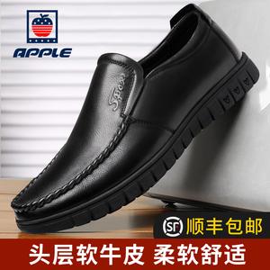 Apple men's shoes leather shoes men's leather 2019 winter new plus velvet warm business casual shoes soft bottom father shoes