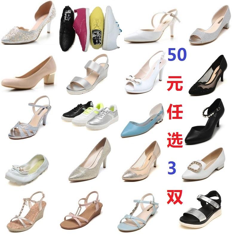 达芙妮旗下SHOEBOX/鞋柜女鞋凉鞋1折不到50元3双任选加购自动改价