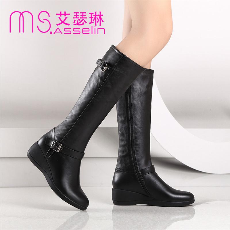 真皮中跟坡跟长靴棉鞋女冬幸福老头鞋子好不好月销量36件仅售368.00元(艾瑟琳旗舰店)