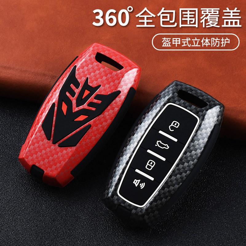 哈弗f5钥匙套h4专用包哈佛h6冠军版酷派红标h7个性h9遥控壳创意扣