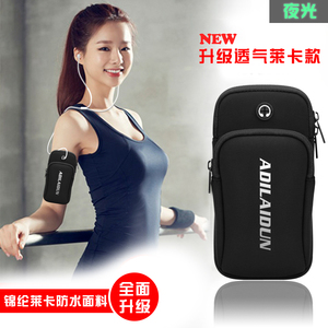 Running mobile phone arm bag sports mobile phone arm cover unisex outdoor Apple Huawei mobile phone bag waterproof armband
