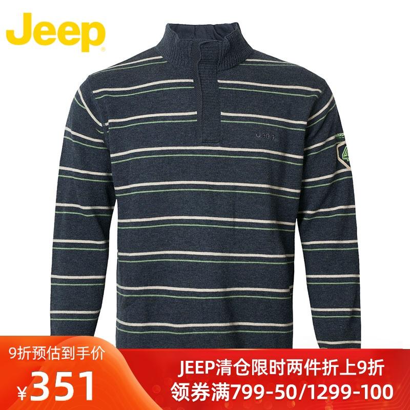JEEP/吉普正品男装冬季新品立领条纹修身纯羊毛衫毛衣