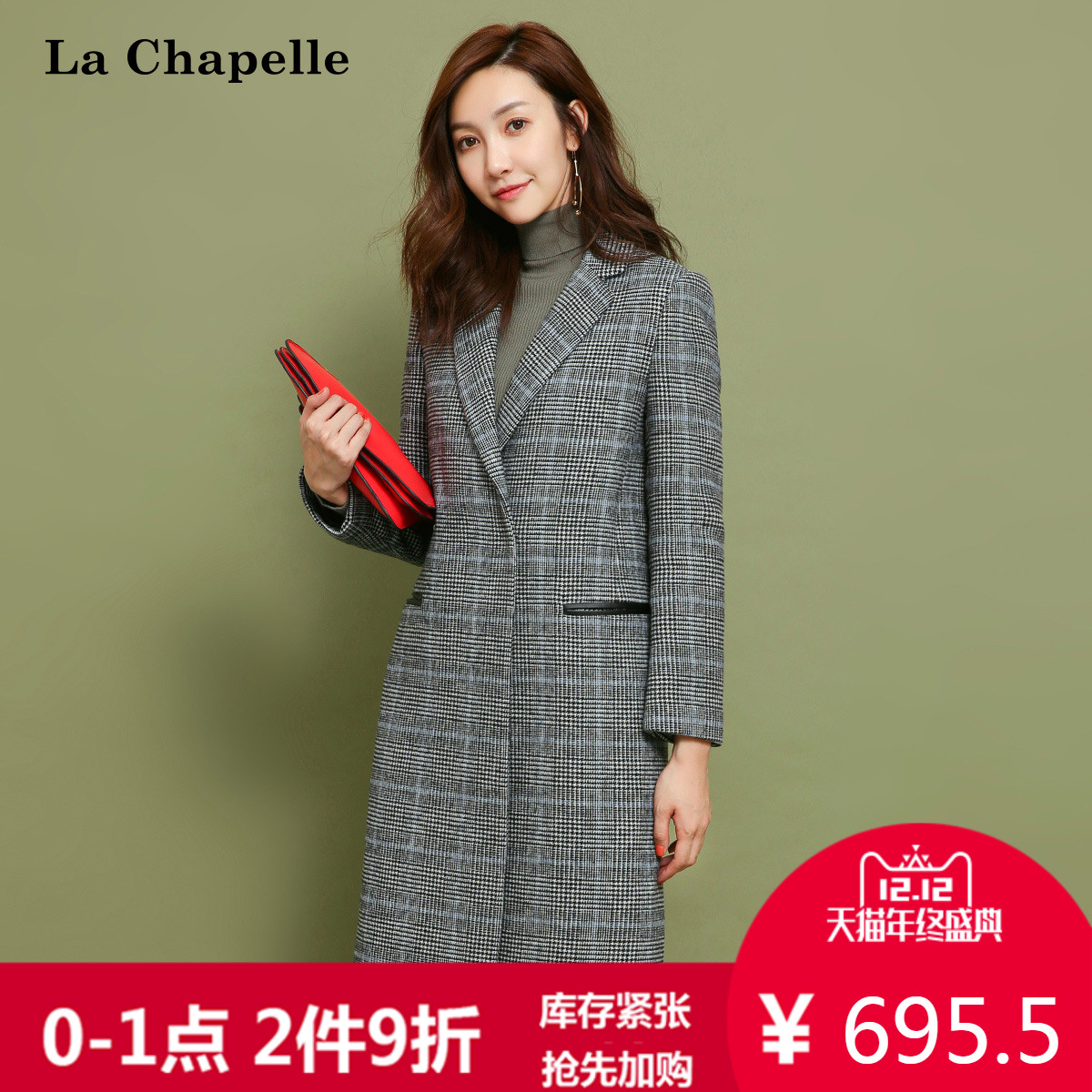 羊毛呢大衣外套女2017秋冬季新款韩版中长款职业气质格子西装外衣