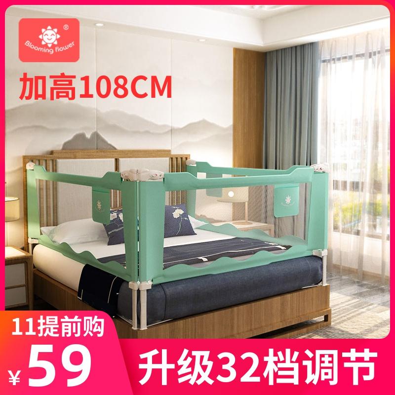 床围栏婴儿护栏防摔儿童床上防掉床栏杆2米1.8大床边宝宝挡板通用