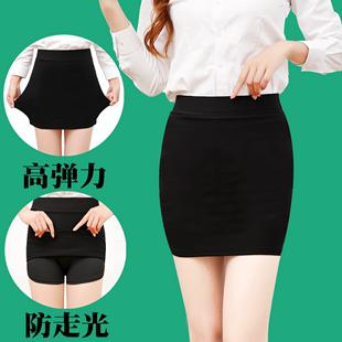2020新款夏季女职业包裙包臀半身裙短裙工作裙子弹力一步裙黑色群