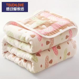 Six-layer towel quilt cotton gauze quilt single child baby newborn blanket double summer nap small blanket