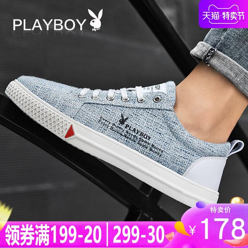 花花公子男鞋夏季透气帆布鞋男韩版潮流百搭亚麻板鞋学生休闲鞋子