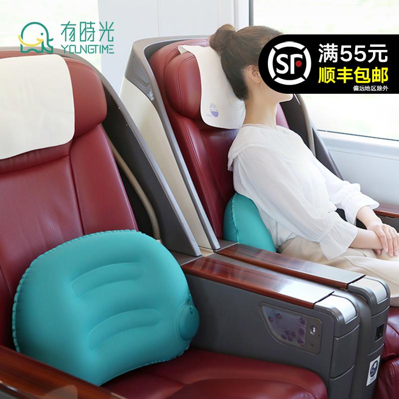 旅行枕便携按压自动充气枕头飞机腰垫趴睡午睡护腰枕靠枕腰靠垫