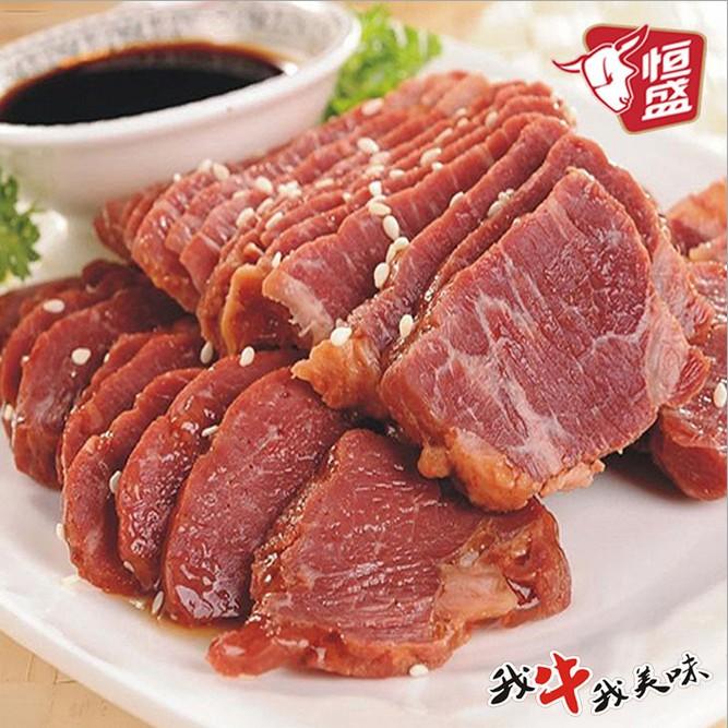 利辛特产恒盛牛肉五香酱牛肉真空包装熟牛肉大块黄牛肉熟食下酒菜