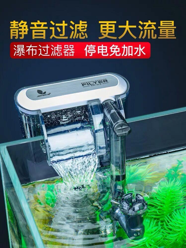 金利佳鱼缸三合一潜水泵过滤设备抽水泵小型循环瀑布壁挂外置过滤