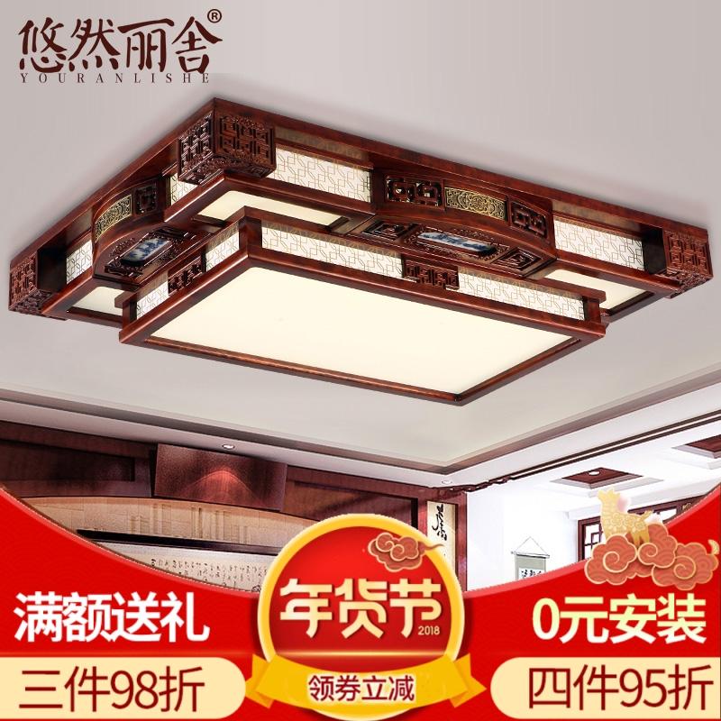 中式灯具客厅吸顶灯中国风简约现代实木LED长方形大气卧室餐厅灯