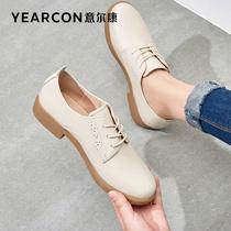 意尔康女鞋2021秋季新款女士单鞋真皮粗跟小皮鞋英伦风职业工作鞋