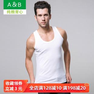 2件装ab内衣中年男士背心纯棉宽松全棉加肥加大贴身父亲背心夏季图片