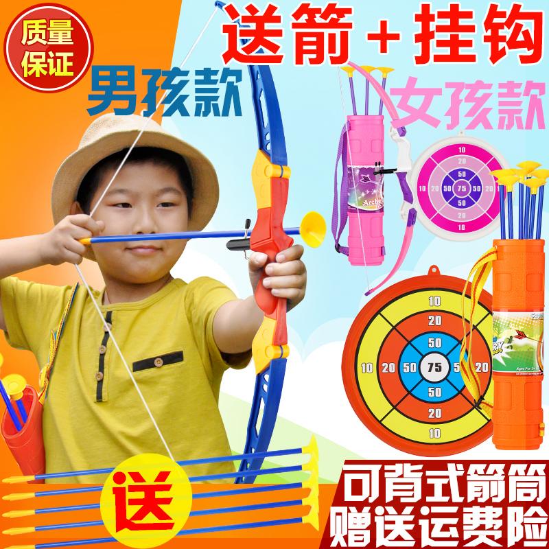 儿童弓箭玩具射箭射击健身器材亲子体育运动男孩女孩安全吸盘弓箭