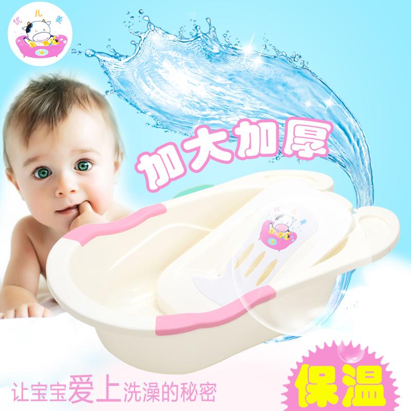 优儿美 婴儿洗澡盆怎么样,婴儿洗澡盆什么牌子好图片