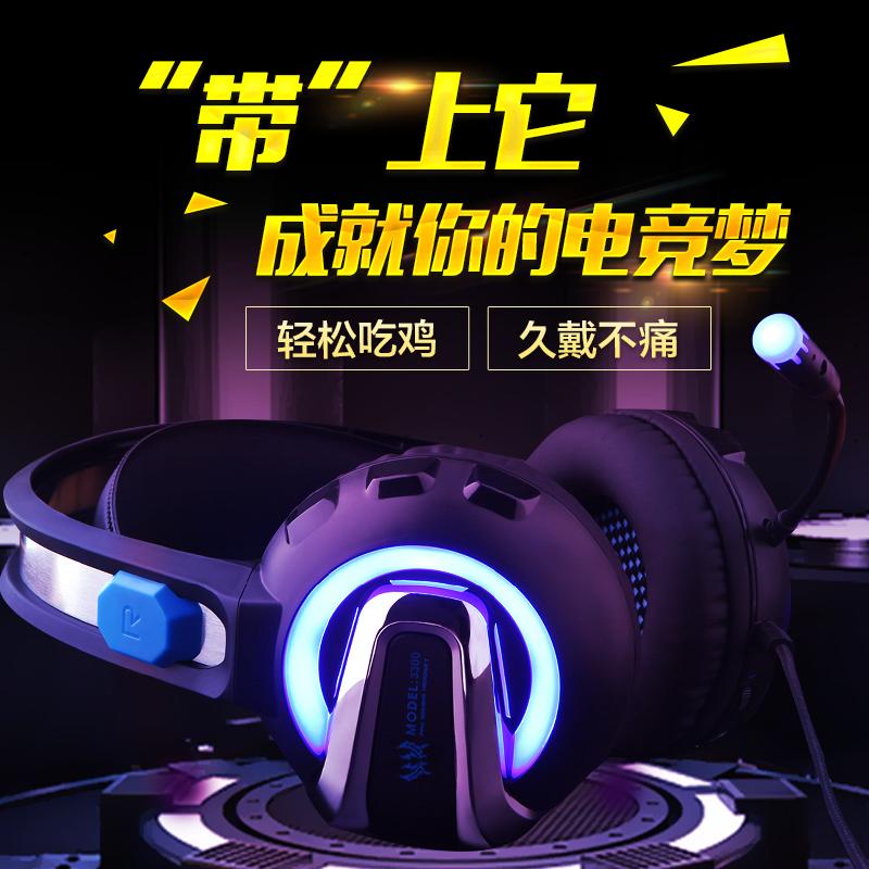 因卓G3300 有线耳机头戴式电脑电竞游戏耳麦带麦降噪吃鸡重低音台式手机网吧听声辨位网红主播炫酷大耳罩耳机