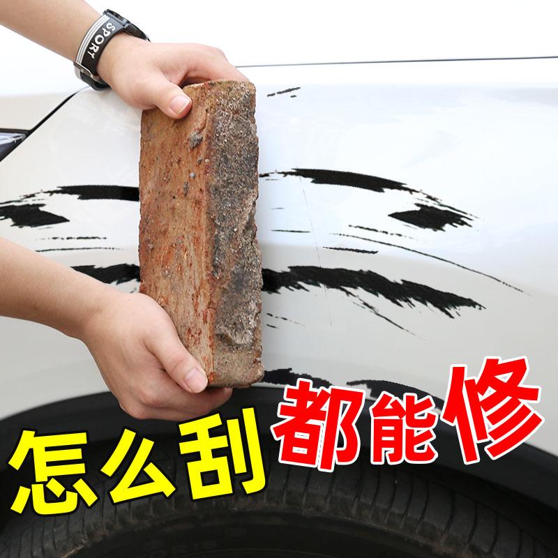 刮补车漆去痕划痕修复神器深度漆面汽车补漆笔珍珠白色黑色自喷漆