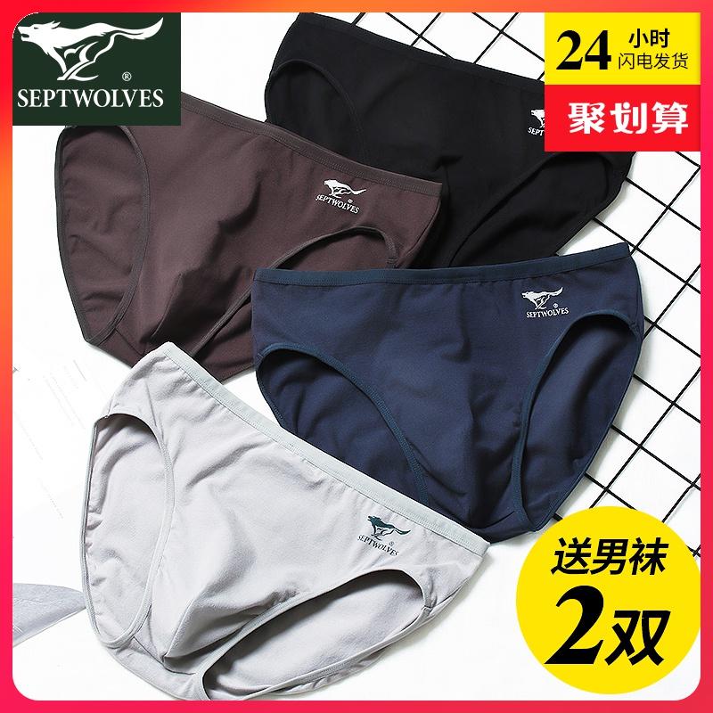 七匹狼男士内裤纯棉男生短裤透气底裤潮大码裤衩全棉裤头三角裤男