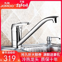 Bathroom kitchen / sink / dish hot and cold water faucet can be rotated faucet brass 3306-256