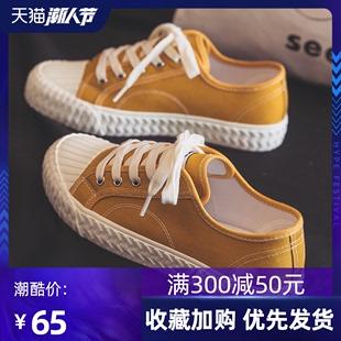 人本帆布鞋女ulzzang百搭2020夏季新款韩版休闲学生低帮饼干板鞋图片
