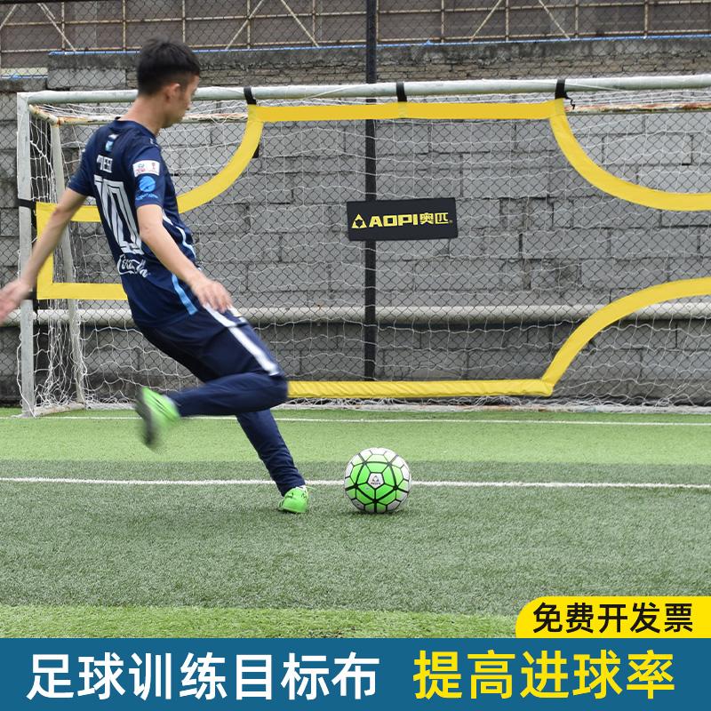 南非足球超级联赛积分榜ds足球_足球技巧韩国小孩足球技巧训练_足球联赛的教学训练