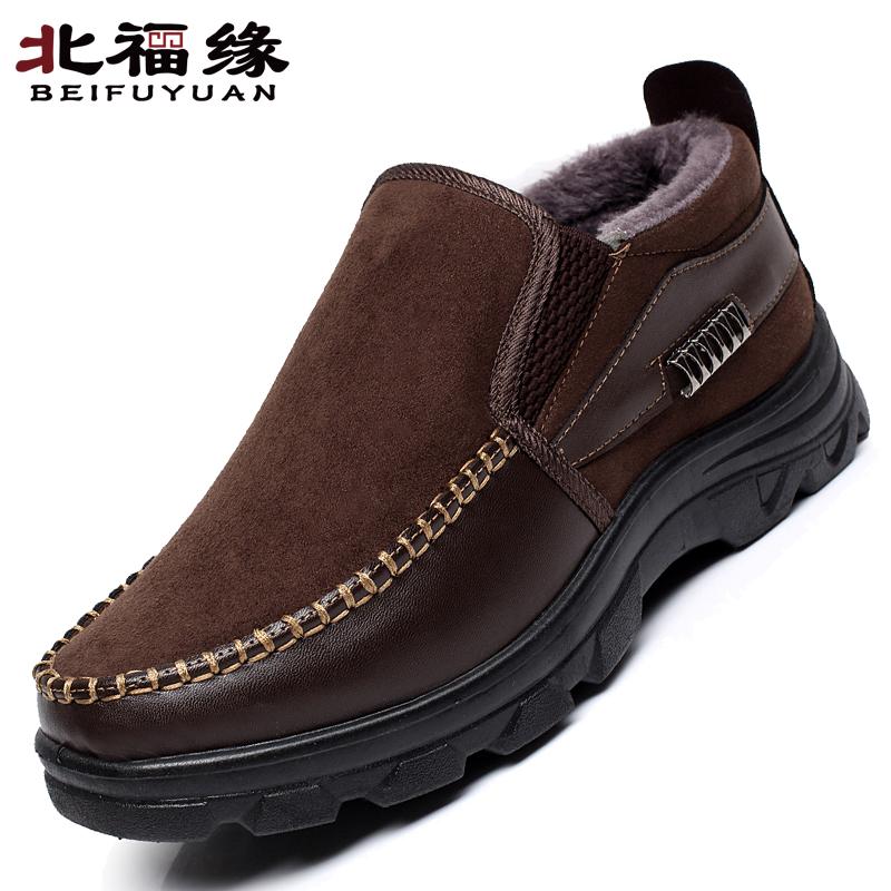 鼕季老北京布鞋男款