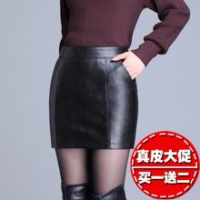 海宁真皮ip1裙女20an新式半身裙高腰包臀裙一步裙皮短裙