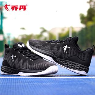 乔丹篮球鞋男鞋低帮透气运动鞋