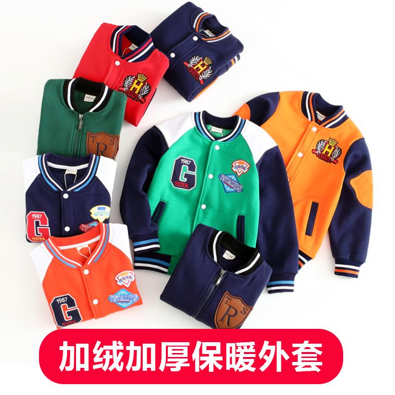 2017新款童装秋冬男童外套加厚中大童冬季加绒儿童棒球服女童开衫