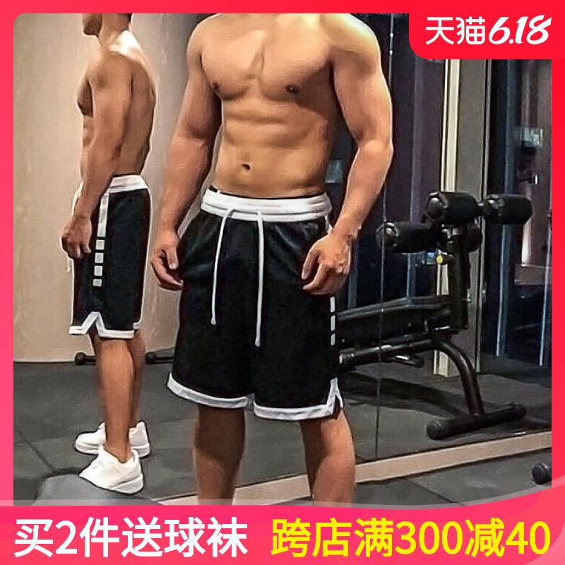 黑白精英篮球裤男潮夏季宽松速干训练运动短裤透气吸汗健身跑步裤